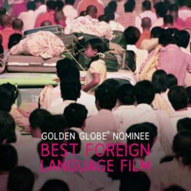 FTKMF Golden Globe Nominee